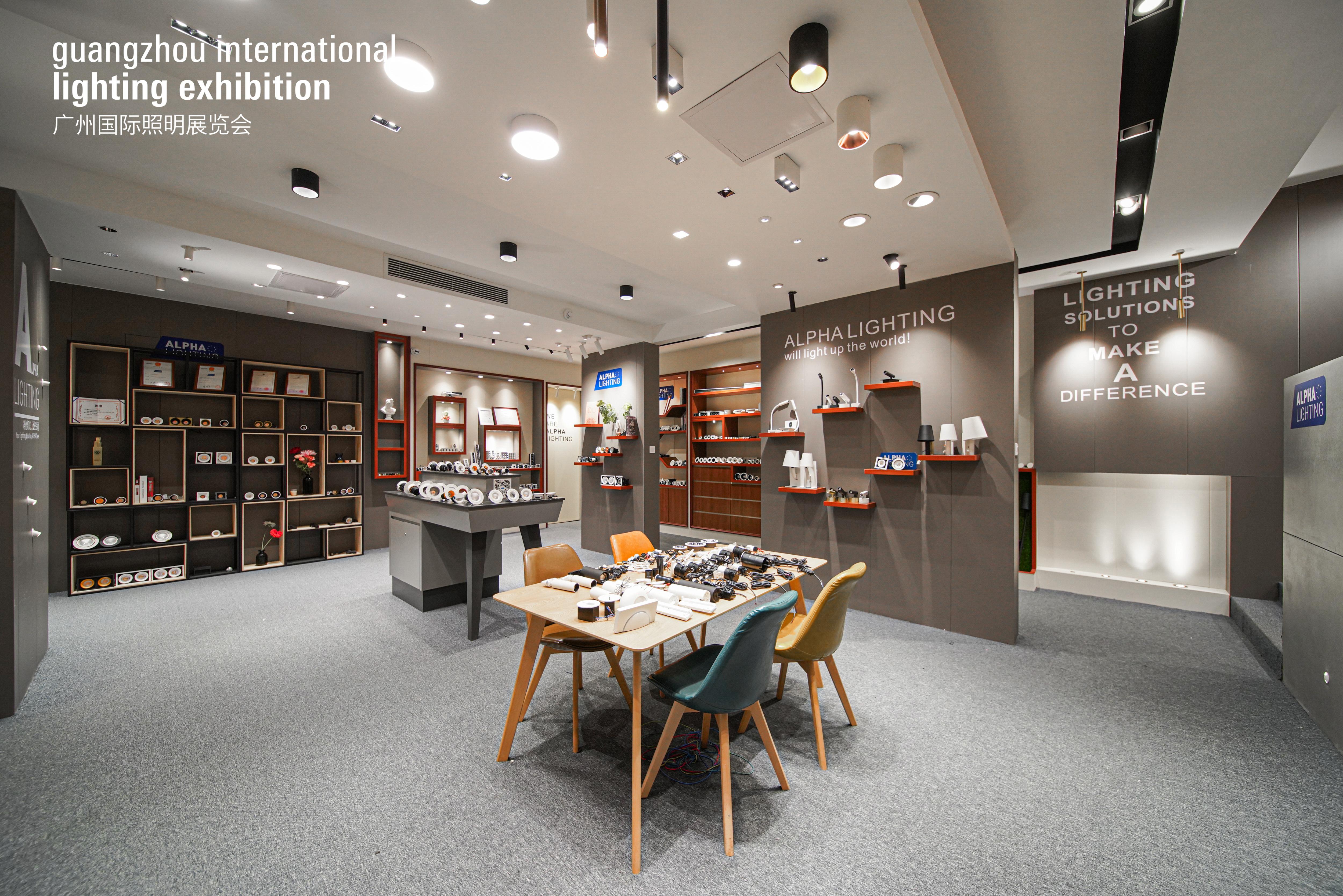 首席对话   阿尔法照明:用好设计、好品质为中国商业照明代言 - 2021广州国际照明展览会(光亚展)