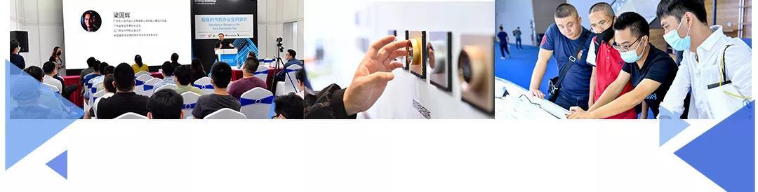 展讯丨增设三大主题展区,第18届GEBT再升级
