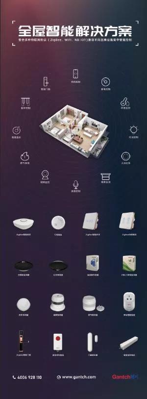 展商秀丨冠川科技参展2021广州国际建筑电气展