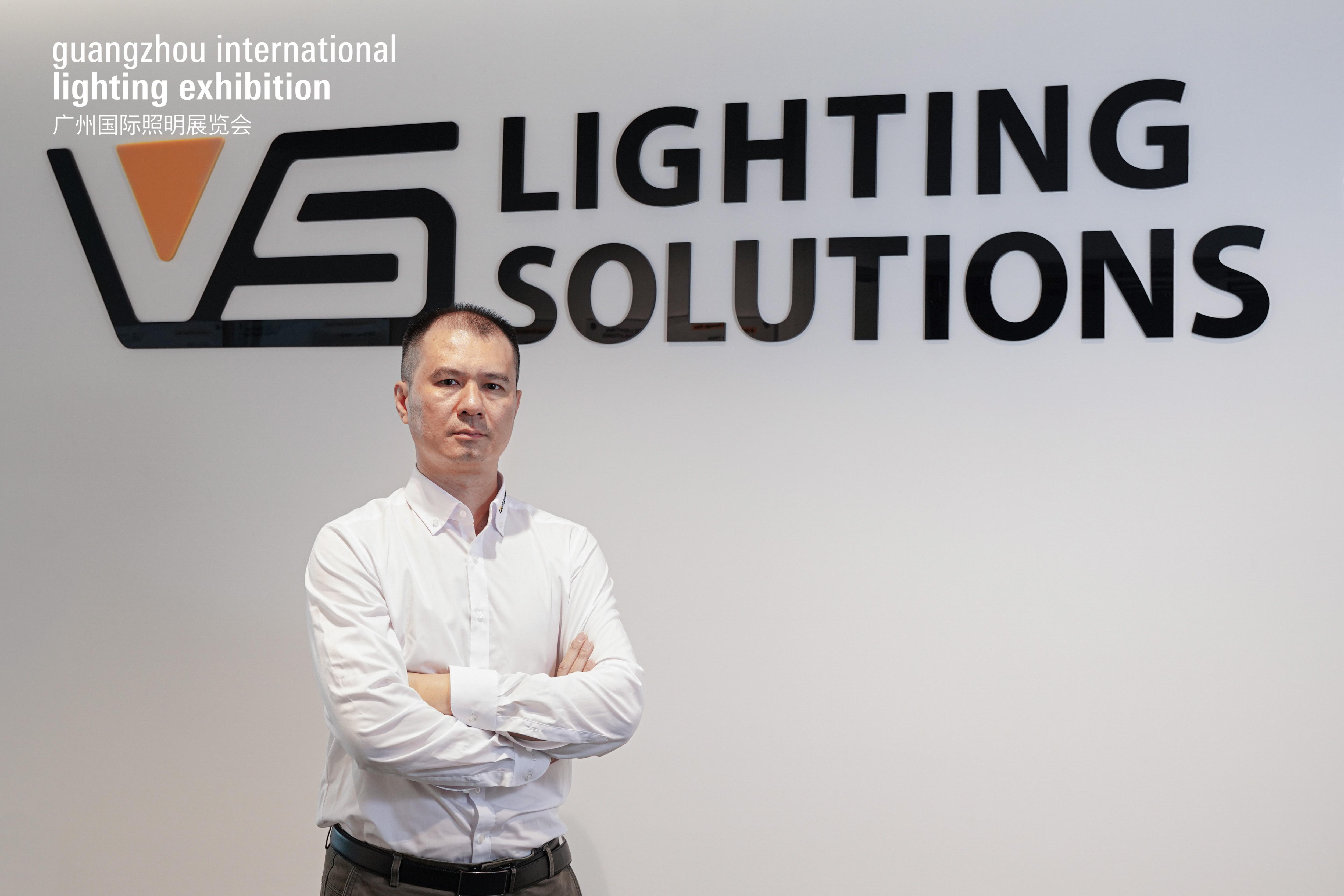 首席对话   Vossloh-Schwabe福斯华照明:德国百年照明品牌进军中国市场