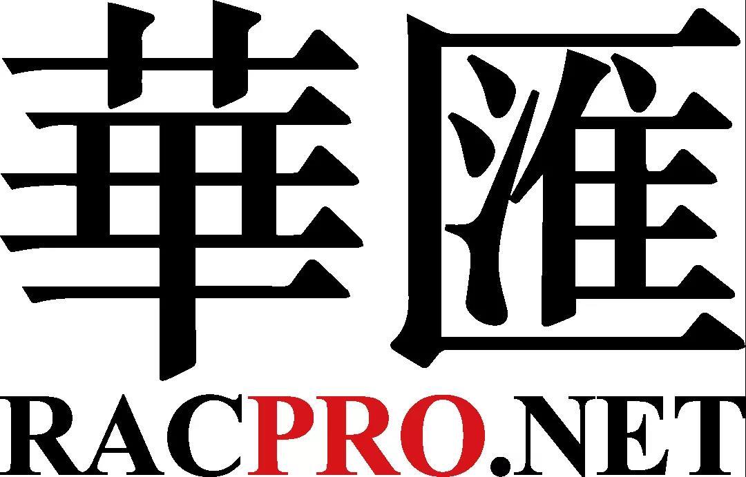 展商秀丨华汇音响参展2021广州国际建筑电气展