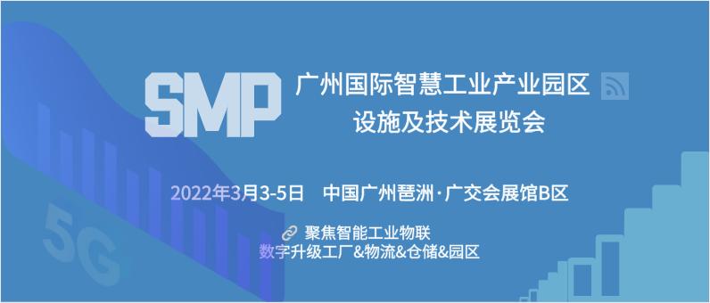 中国企业积极应对风险挑战,制造业企业数量明显增加 - 广州工业园区展